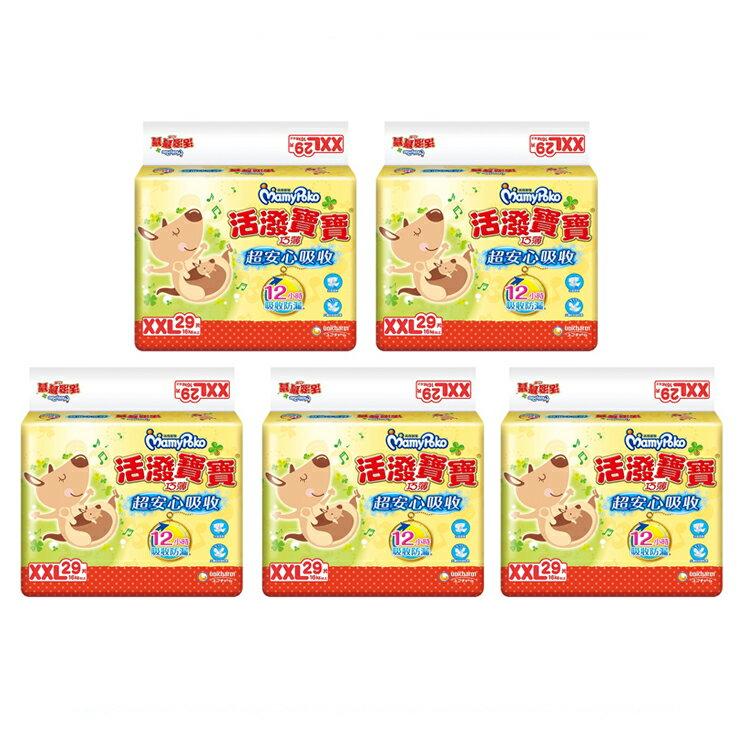 滿意寶寶 活潑寶寶 紙尿褲L / XL / XXL *5包入(箱購)【德芳保健藥妝】 2