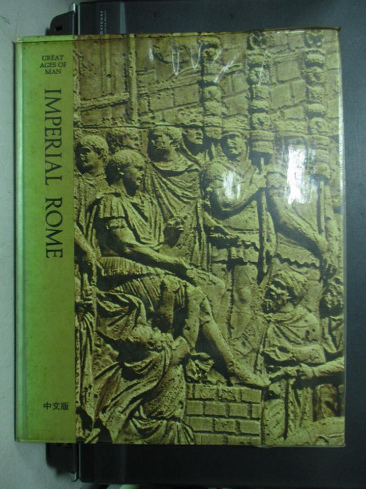 【書寶二手書T6/藝術_ZFQ】羅馬帝國Imperial Rome_時代生活叢書