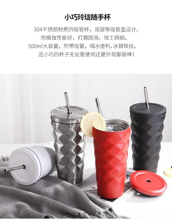 隨行杯 網紅吸管杯成人女創意韓國ins超火的工業杯咖啡隨行杯北歐風杯子