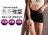 全館免運【Emon】700丹 無痕雕塑 機能美臀修飾短平口束褲(3件組) 4