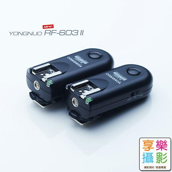 [享樂攝影]永諾閃燈快門同步器 Nikon RF-603 2代 603II 603 一對一2顆 RF603 送連結線 for D90 D600 D610 D750 D7100 D5300