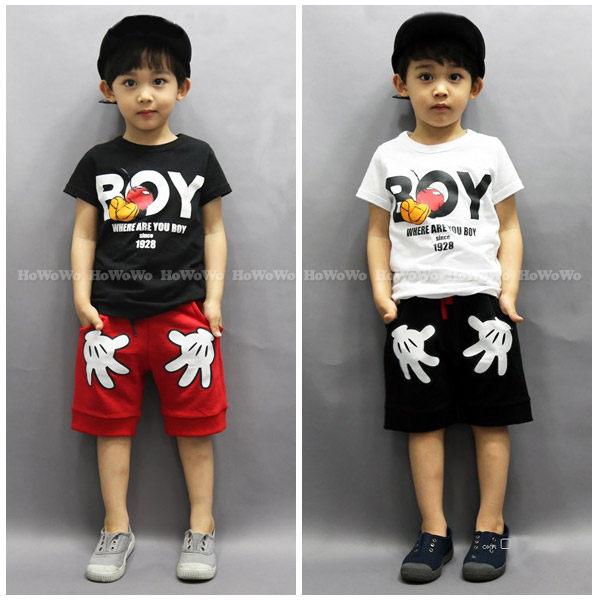 短袖套裝 BOY短袖T恤上衣+休閒短褲二件式 AL22422 好娃娃