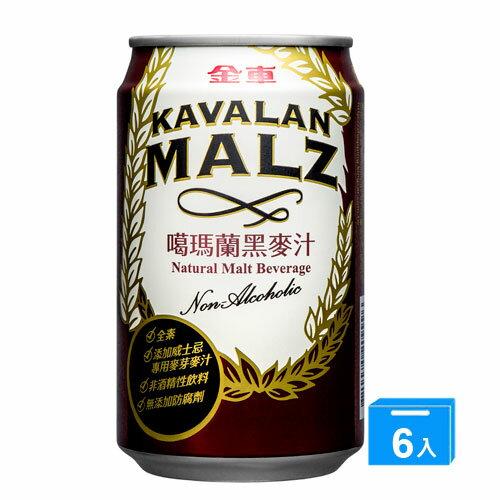 ~ 2件組~金車噶瑪蘭麥汁 罐 3..~愛買~
