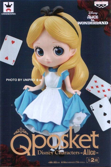 台灣代理版 Q Posket 愛麗絲夢遊仙境 迪士尼 單售 正常顏色款 A款 Alice Qposket 公仔