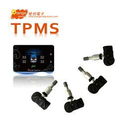 【贈3孔擴充器】Orange P451 輕薄機型 無線胎壓監測系統