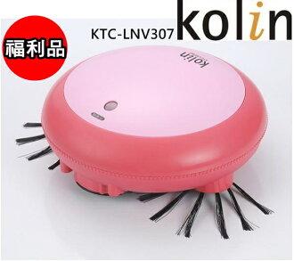 (福利品) KTC-LNV307【歌林】趴趴走吸塵器 保固免運-隆美家電
