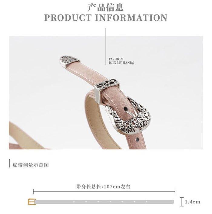 腰鏈皮帶 素色 雕花 針釦 裝飾 細皮帶 時尚 百搭 皮帶 腰帶【NR863】 BOBI  06 / 20 2