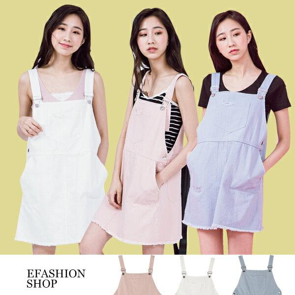 馬卡龍色系下鬚吊帶裙-eFashion預【H12920660】