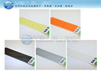 「YEs 3C」3Doodler 3D繪圖筆 耗材 PLA 塑膠 多色可選 25條/包 有發票 yes3c