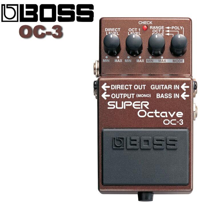 【非凡樂器】BOSS OC-3 Super Octave 超級八度音 OC-3可以製造出三個分開的聲音-原始音、低一個八度音、與低兩個八度音