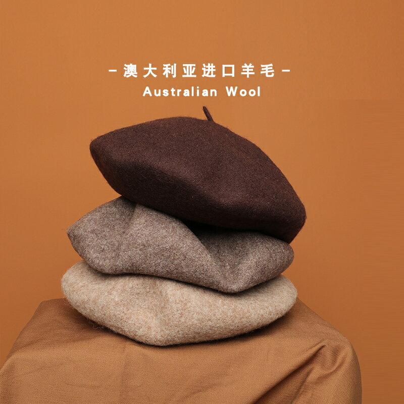 【澳洲羊毛】ins黑色貝雷帽女秋冬韓版日系英倫復古畫家蓓蕾帽子1入