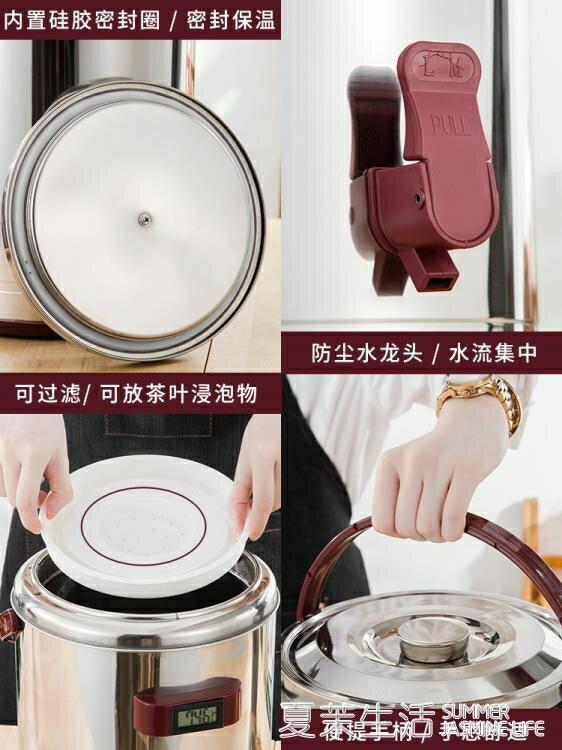 夯貨折扣! 奶茶桶商用豆漿桶雙層不銹鋼大容量茶水桶牛奶咖啡桶奶茶店保溫桶