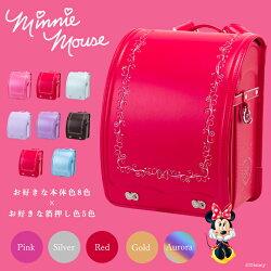 日本 Disneyzone / 開放預購 / 2019 限定版迪士尼米妮訂製書包 /minnie7061/d2543。8色。日本必買 免運/代購-(50800*1.5)