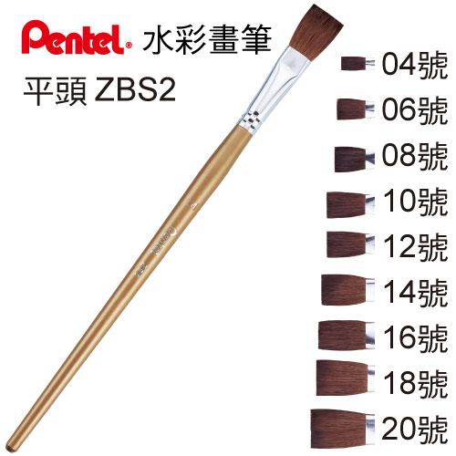 飛龍Pentel水彩筆 / 10號平頭