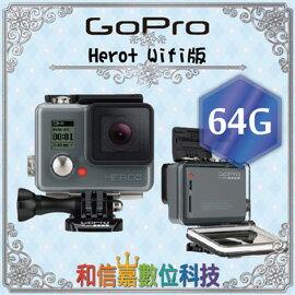 【極限攝影】64G 和信嘉 GoPro Hero+ Wifi版 1080P 入門版 公司貨 原廠保固 運動攝影機 極限運動攝影
