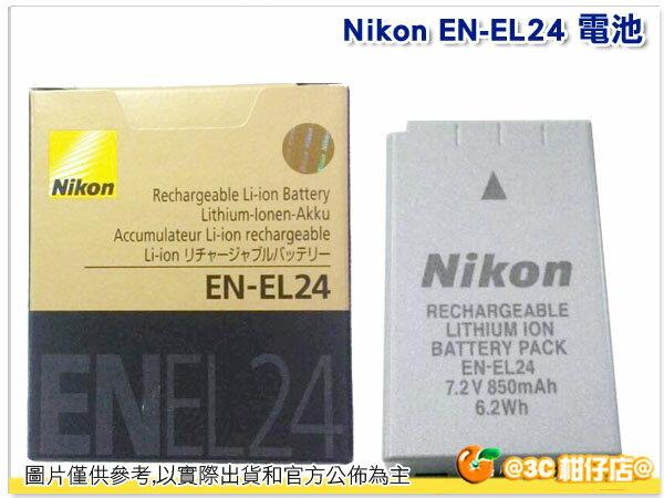 Nikon EN-EL24 原廠電池 ENEL24 鋰電池 國祥公司貨 NIKON 1 J5 原電