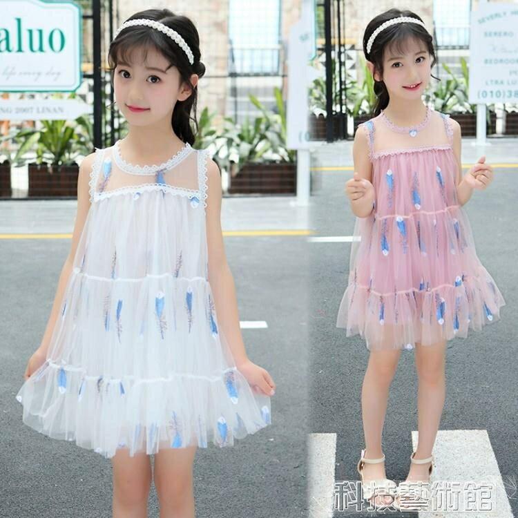 5到6至7女童8夏天小女孩子12兒童裝洋氣連身裙子10夏季衣服裝11歲 科技藝術館 1