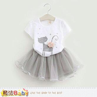 女童裝 短袖蕾絲裙洋裝 魔法Baby~k50306