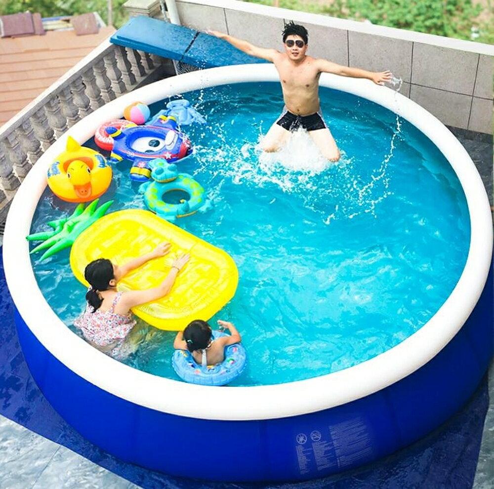 充氣泳池 超大號家用兒童童充氣游泳池成人小孩洗澡池家庭大型加厚水池