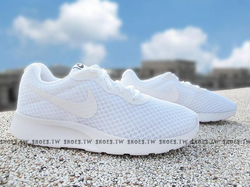 《下殺6折》[24cm] Shoestw【812655-110】NIKE TANJUN 透氣 網布 慢跑鞋 全白 女生尺寸