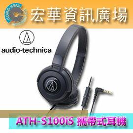 <br/><br/>  鐵三角 audio-technica ATH-S100iS Android智慧型手機專用/可通話耳機/音量控制 黑色 ATH-SJ11 升級版 (鐵三角公司貨)<br/><br/>