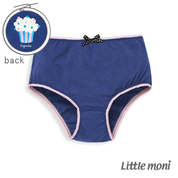 Littlemoni海藻纖維系列三角內褲-粉紫藍