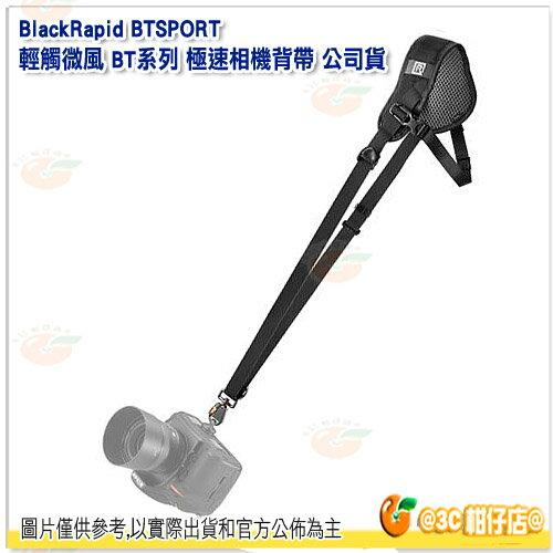 可 BlackRapid BTSPORT 輕觸 BT系列 極速相機背帶 貨 附加腋下固定帶