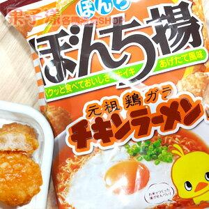 日本 BONCHI 元祖雞汁麵風味米果 小仙貝 [JP530]