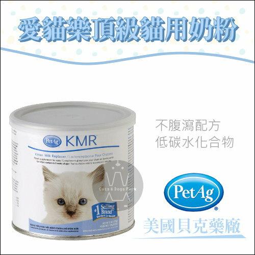 +貓狗樂園+ 美國貝克PetAg|KMR。愛貓樂頂級貓用奶粉。170g|$599