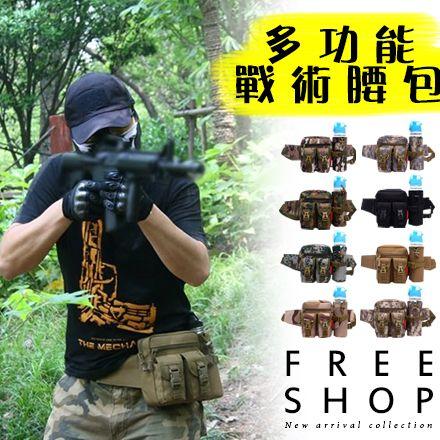 腰包 Free Shop【QFSIN9107】太陽的後裔款 軍事迷生存遊戲迷彩戰術腰包騎行手機收納包工具包防潑水