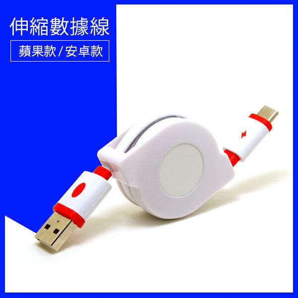 《超犀利影像》千萬產品責任險 國際規格 2.4A環保無毒材質 快速iPhone67安卓手機 蘋果伸縮充電線 iOS10傳輸線