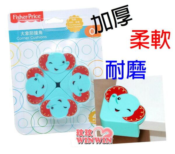 玟玟 (WINWIN) 婦嬰用品百貨名店:費雪F1719大象防撞角4入裝,可愛軟矽膠大象造型桌角防撞貼片,桌角防護墊、桌角防護,居家安全一級棒