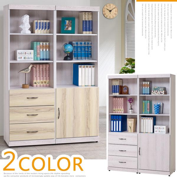 書櫃 開放式書櫃 大型書櫃 櫥櫃 展示櫃 置物櫃 收納櫃《Yostyle》艾薇4尺書櫃-白栓木紋雙色
