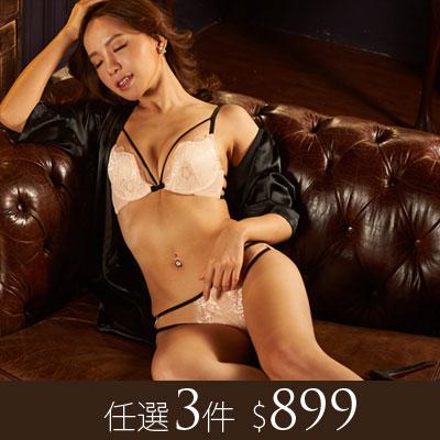 內衣 法式美繩成套內衣組(四色:紅、黑、白、粉)-胸罩_蜜桃洋房 1