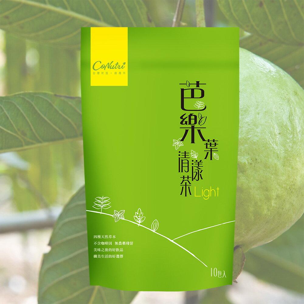 【台灣常溫】芭樂葉清漾茶