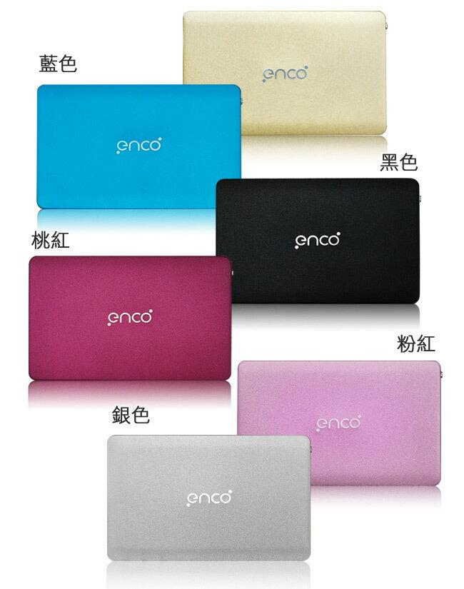 ENCO PB-705 7000series 金屬質感 雙輸出 行動電源(祥昱)