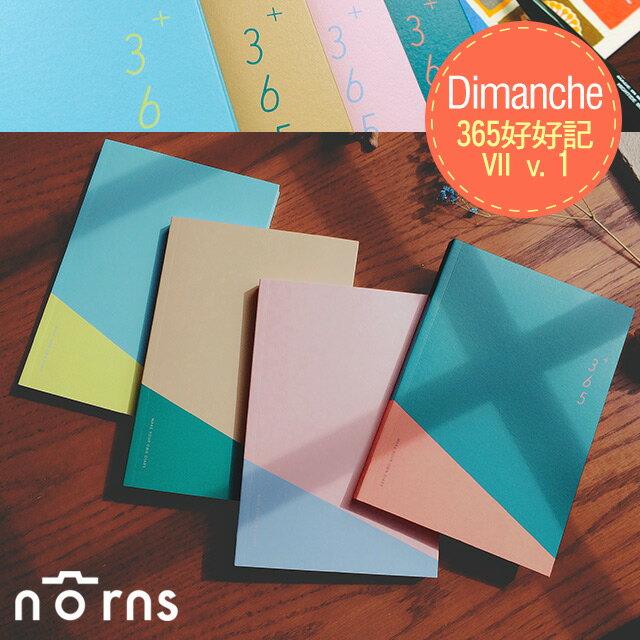 NORNS Dimanche【365好好記Ⅶ v.1】迪夢奇 手帳本 日記本 記事本 台灣文創 簡約