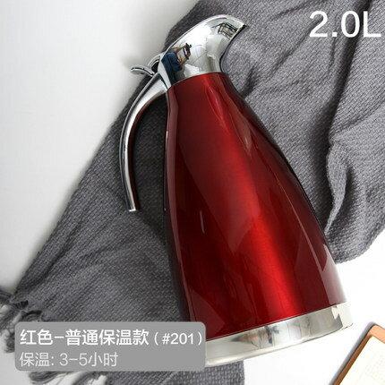 保溫壺 加厚保溫壺家用大容量保溫瓶不銹鋼真空壺熱水壺暖水瓶客廳暖壺2L『SS4642』