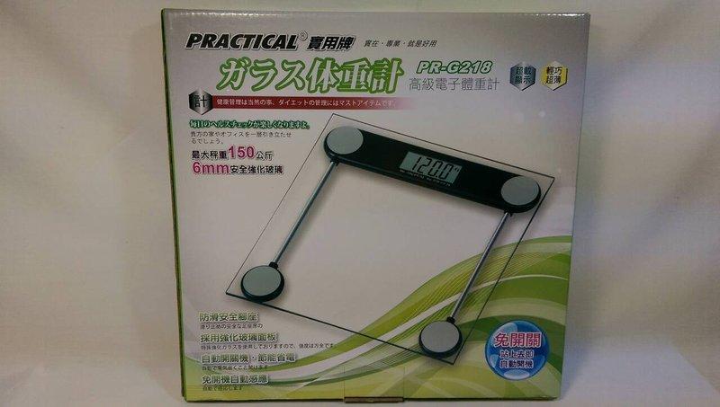 【八八八】e網購~ 【實用牌 高級電子體重計PR-G218 】 磅秤 體重計 非體脂肪機 減重