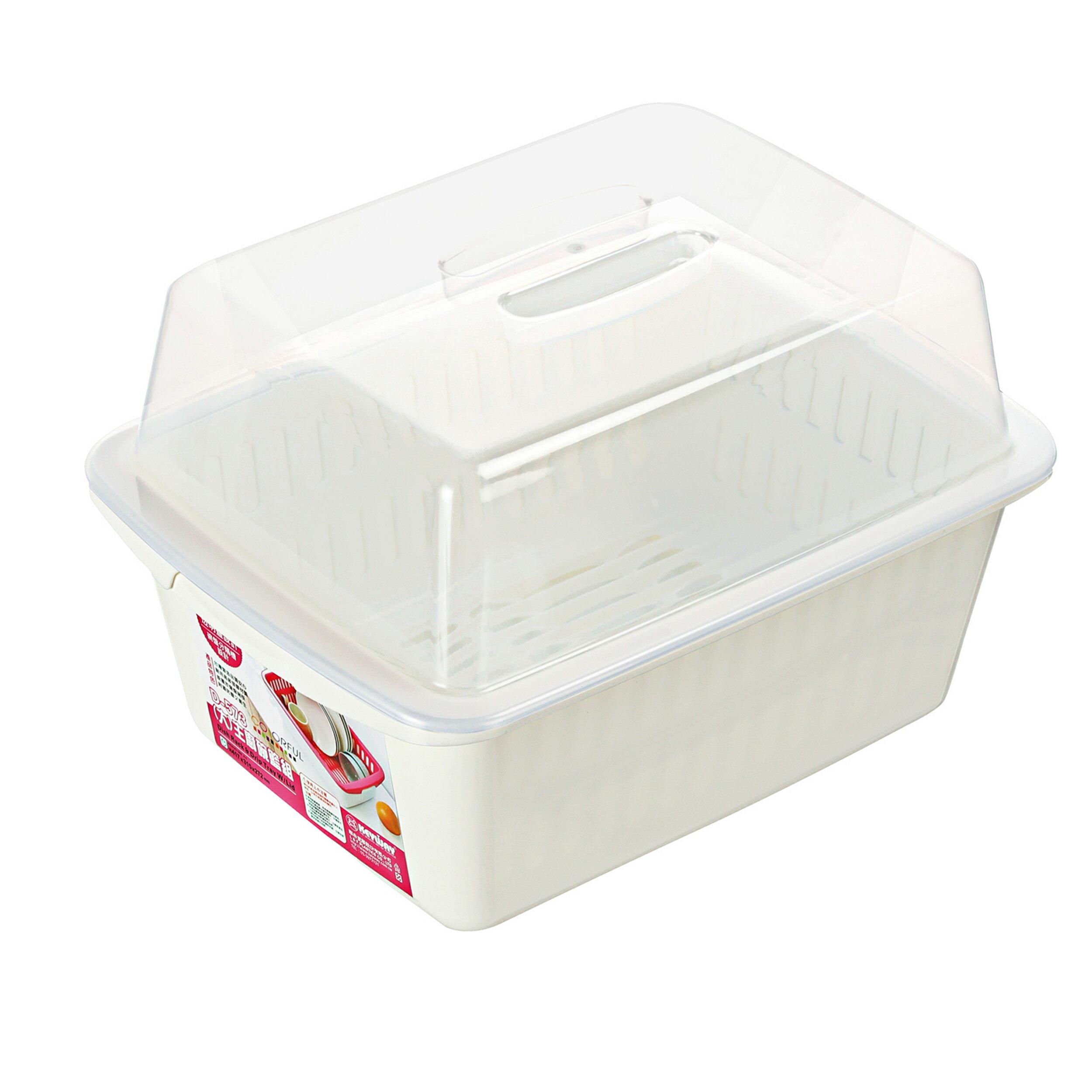 餐具收納/碗籃組/MIT台灣製造  (大)主廚碗籃組  D-573  KEYWAY聯府