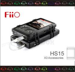 弘達影音多媒體 FiiO X3專屬配件-HS15耳擴綑綁組合 可搭配E12耳機功率擴大器