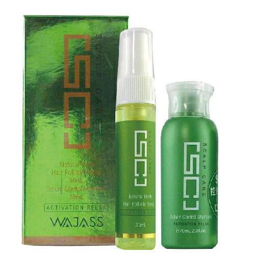 WAJASS威傑士SC8頭皮養護液(頭皮水)30ml+SC2控油洗髮精70ml(裸瓶.無外盒)