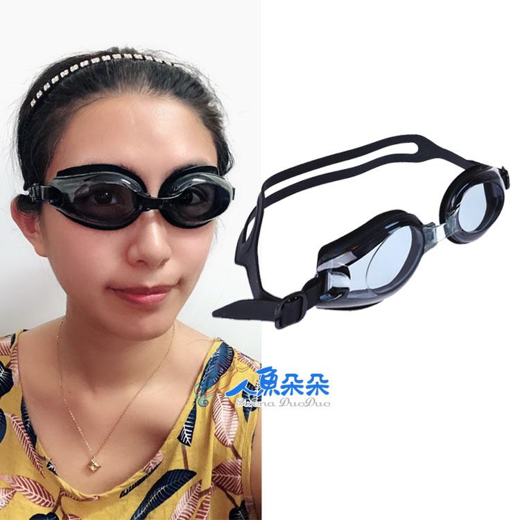 黑色泳鏡 成人 少年蛙鏡 防水 防霧 抗紫外線 清晰 無度數 流線型 游泳 玩水 海灘 送耳塞人魚朵朵 現貨