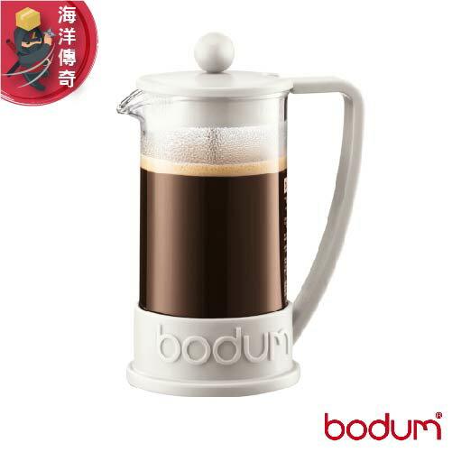 【海洋傳奇】【日本出貨】日本超夯 BODUM ボダム BRAZIL 法式濾壓壺 0.35L 咖啡 濾壓壺 白