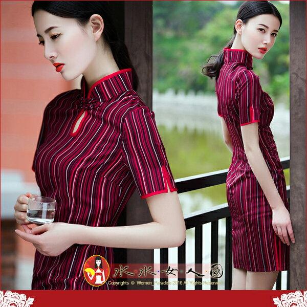 【水水女人國】~優雅中國風~陽光普照~染指流年。復古甜美紅條紋時尚改良式超顯瘦俏麗短袖旗袍