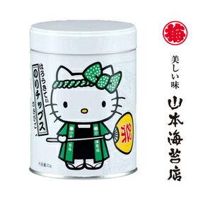 【山本海苔店】Hello Kitty夾心海苔-芥末(20g)