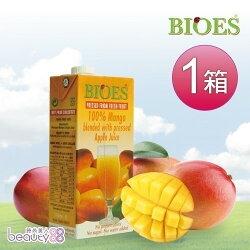 【囍瑞 BIOES】100%純天然芒果汁綜合原汁(1000ml - 12入)[143993]