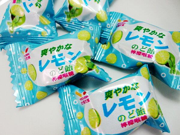 散糖硬糖區‧檸檬喉糖300g(半斤)【合迷雅好物商城】
