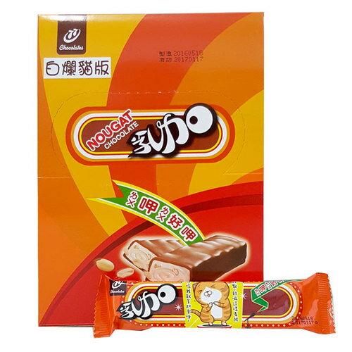 宏亞 77乳加 巧克力 28g (24入)/盒