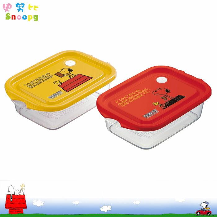 SNOOPY 便當盒 保鮮盒 2入 500ml 餐具 環保便當盒 塑膠密封 日本進口正版 306709